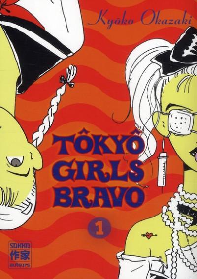 Couverture tokyo girls bravo tome 1