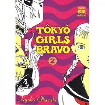 Couverture tokyo girls bravo tome 2