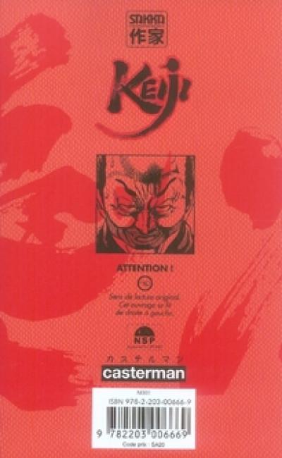 Dos Keiji tome 3