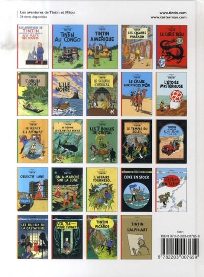 Dos Tintin tome 21 - les bijoux de la castafiore (petit format)