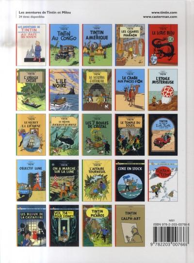 Dos Tintin tome 22 - vol 714 pour sydney (petit format)
