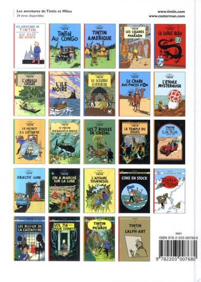 Dos Tintin tome 24 - tintin et l'alph-art (petit format)