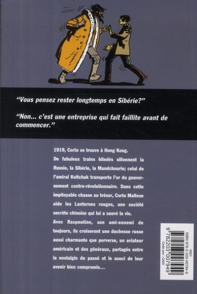 Dos Corto maltese poche tome 24 - en Sibérie