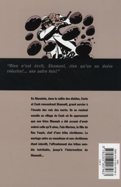 Dos Corto maltese poche  tome 22 - et d'autres roméos et d'autres juliettes