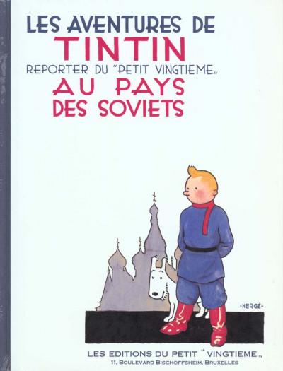 Couverture Tintin tome 1 - tintin au pays des soviets (fac-similé N&B 1929-30)