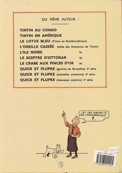 Dos Tintin tome 4 - les cigares du pharaon (fac-similé N&B 1932-34)