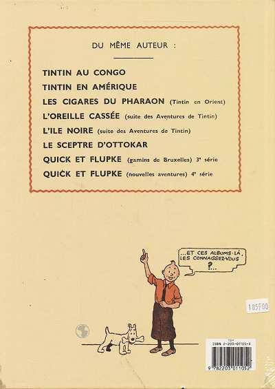 Dos Tintin tome 5 - le lotus bleu (fac-similé N&B 1934-35)