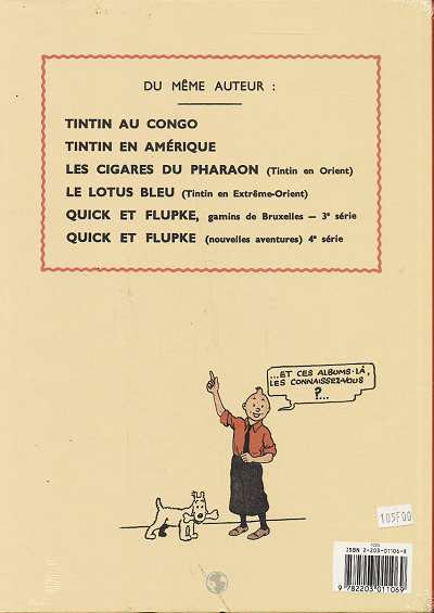 Dos Tintin tome 6 - l'oreille cassée (fac-similé N&B 1935-37)