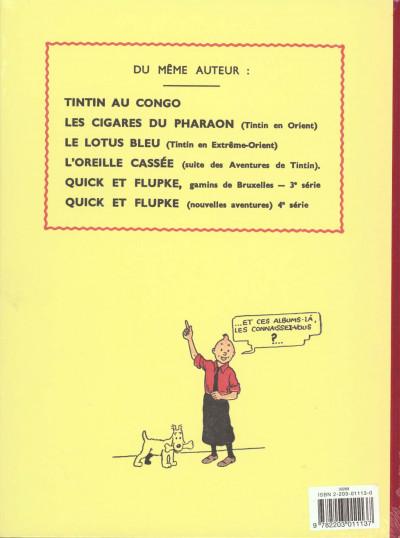 Dos Tintin tome 3 - tintin en amérique (fac-similé N&B 1931-32)