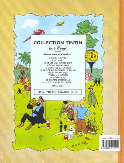 Dos Tintin tome 13 - les sept boules de cristal (fac-similé couleurs 1948)
