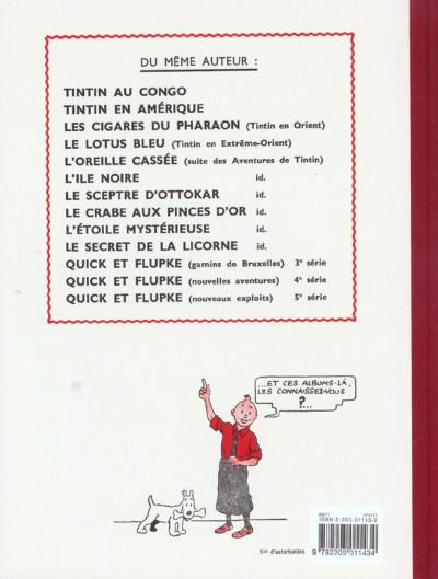 Dos Tintin tome 6 - l'oreille cassée (fac-similé couleurs 1943)