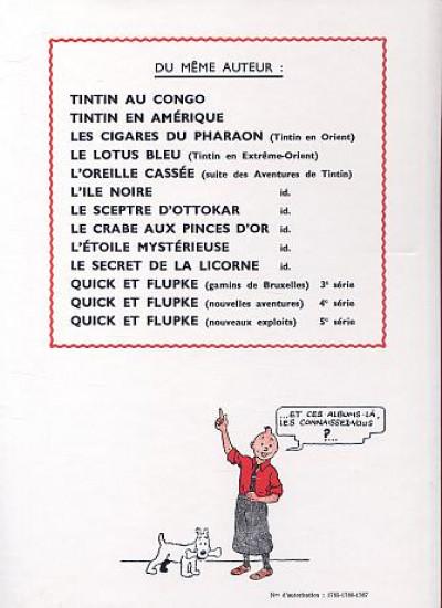 Dos Tintin tome 11 - le secret de la licorne (fac-similé couleurs 1943)