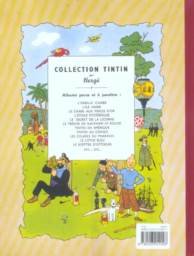 Dos Tintin tome 3 - tintin en amérique (fac-similé couleurs 1946)