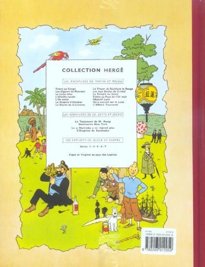Dos Tintin tome 18 - l'affaire tournesol (fac-similé couleurs 1954-56)