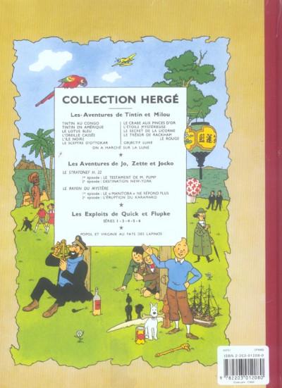 Dos Tintin tome 17 - on a marché sur la lune (fac-similé couleurs 1954)