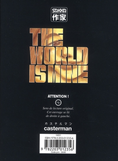 Dos The world is mine tome 11