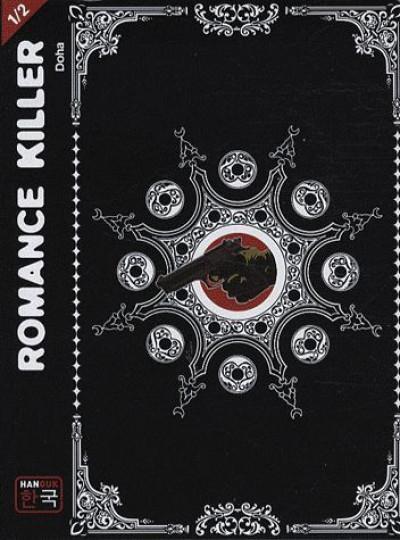 image de Romance killer tome 1
