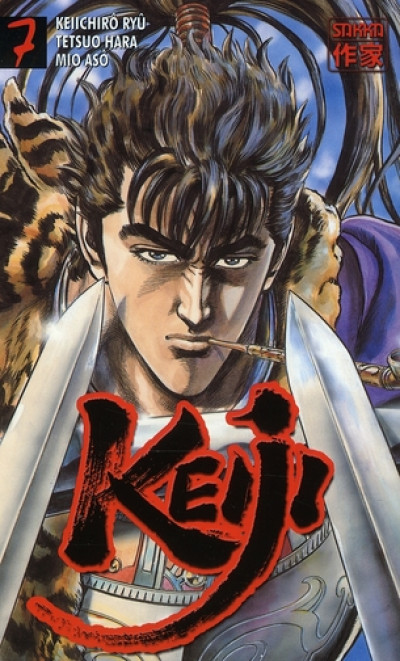 Couverture Keiji tome 7