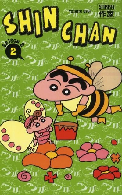 Couverture Shin chan, saison 2 tome 2