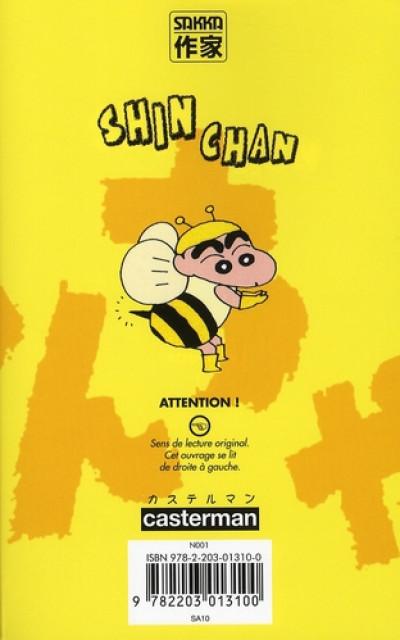 Dos Shin chan, saison 2 tome 2