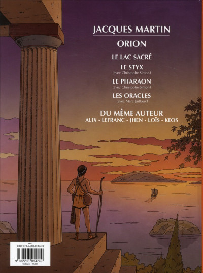 Dos Orion tome 4 - les oracles