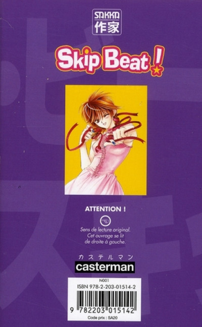 Dos Skip beat tome 2