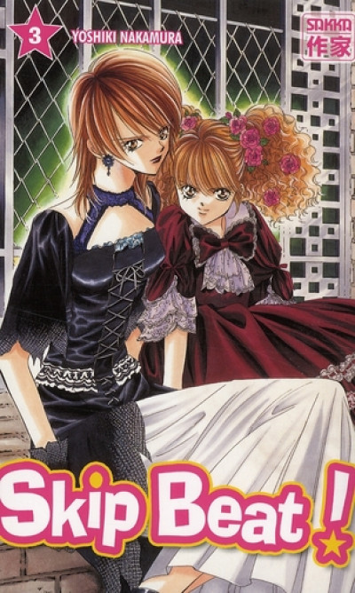 Couverture Skip beat tome 3