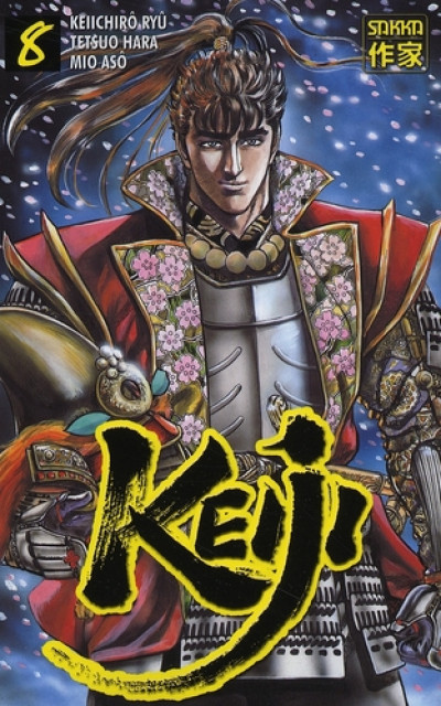 Couverture Keiji tome 8