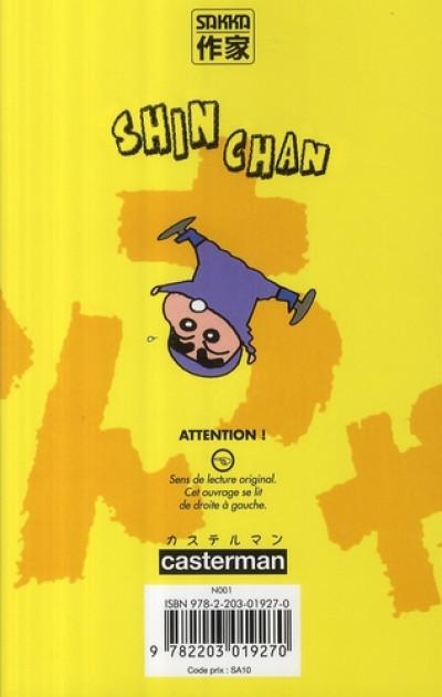 Dos Shin chan, saison 2 tome 4