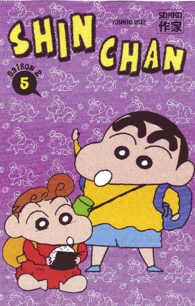 Couverture Shin chan, saison 2 tome 5