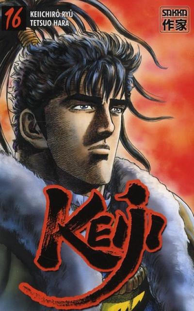 Couverture Keiji tome 16