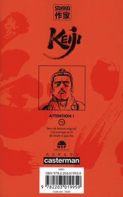 Dos Keiji tome 16