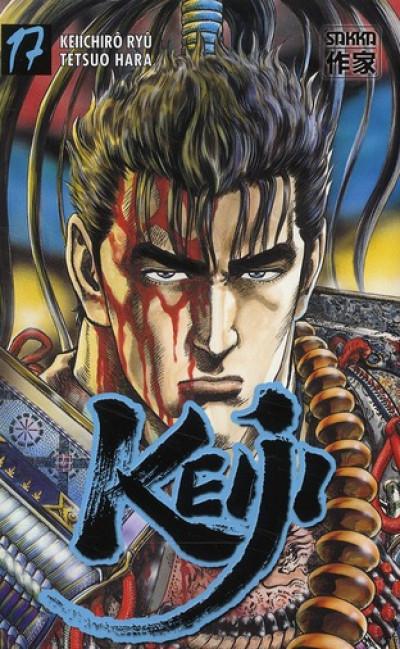 Couverture Keiji tome 17