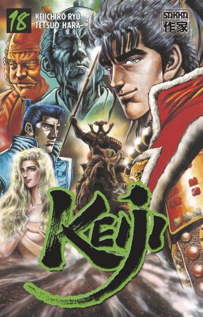 Couverture Keiji tome 18