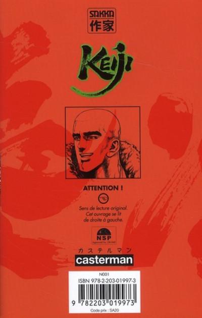 Dos Keiji tome 18