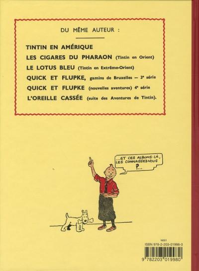Dos Tintin tome 2 - tintin au congo (fac-similé N&B 1930-31 - Petit format)
