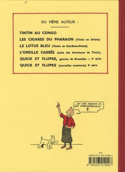 Dos Tintin tome 3 - tintin en amérique (fac-similé N&B 1931-32 - Petit format)