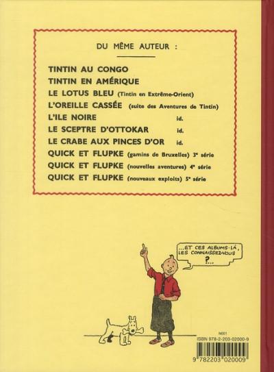 Dos Tintin tome 4 - les cigares du pharaon (fac-similé N&B 1932-34 - Petit format)