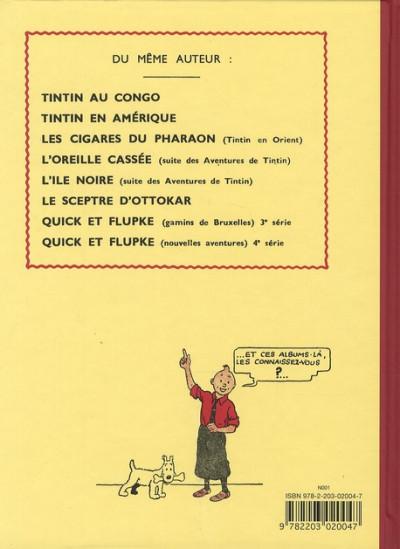 Dos Tintin tome 5 - le lotus bleu (fac-similé N&B 1934-35 - Petit format)