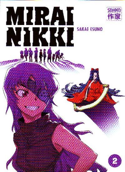 image de Mirai nikki tome 2