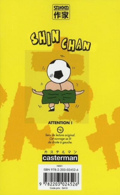 Dos Shin chan, saison 2 tome 8