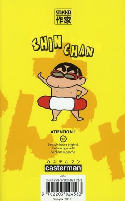 Dos Shin chan, saison 2 tome 9