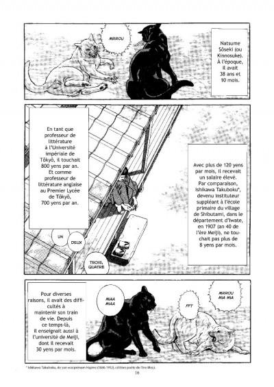 Page 5 Au temps de Botchan tome 1