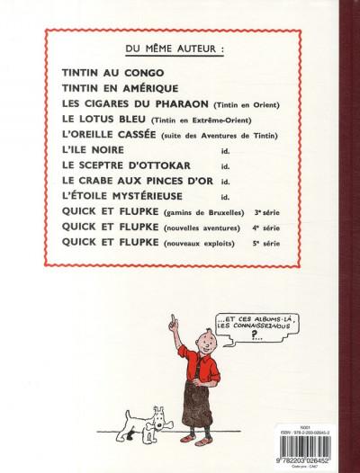 Dos Tintin tome 8 - le sceptre d'ottokar (fac-similé N&B 1942)