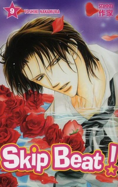 Couverture Skip beat tome 9