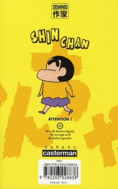 Dos Shin chan, saison 2 tome 10