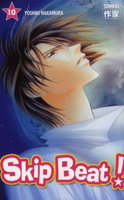 Couverture Skip beat tome 10