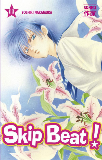 Couverture Skip beat tome 11