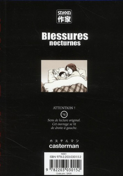 Dos Blessures nocturnes tome 6