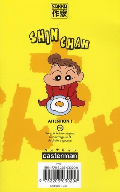 Dos Shin chan, saison 2 tome 11